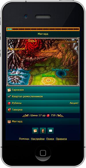 портал браузерных мобильных онлайн игр налогообложения
